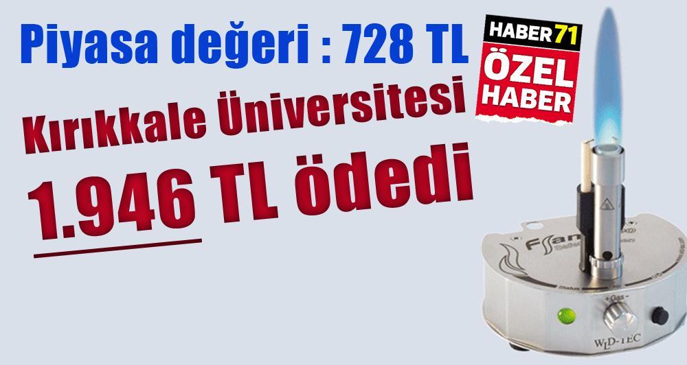 Müsrif Üniversite