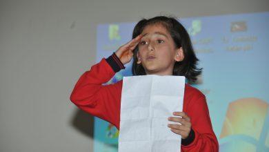 Photo of ÇELEBİ VE BAHŞILI DEMORKASİ ŞEHİTLERİNİ ANDI