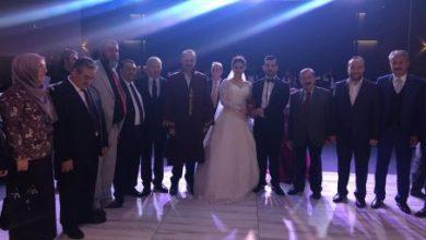 Photo of Uluyol ve Gürses ailelerinin mutlu günü