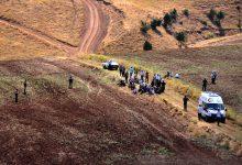 Photo of Ölüm Oyunu