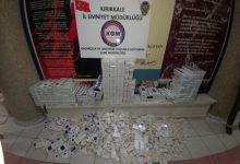 Photo of Kaçak sigara operasyonu