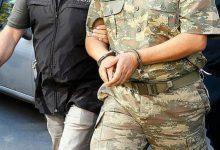 Kırıkkale merkezli 9 ilde, aralarında muvazzafların da bulunduğu 11 kişi hakkında yakalama kararı çıkarıldı