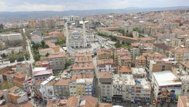 Photo of İmar barışına Kırıkkale'de büyük ilgi