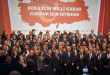 Milliyetçi Hareket Partisi (MHP) Genel Başkanı Devlet Bahçeli partisinin Kırıkkale merkez, ilçe ve kasaba Belediye Başkan adaylarını tanıttı.