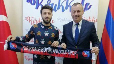 Kırıkkale Büyük Anadoluspor, 15 Şubat'ta sona erecek olan transfer dönemi öncesinde iki futbolcuyu daha renklerine bağladı.