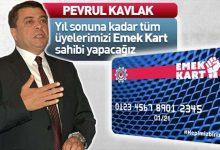 Emek Kart,Türk Metal Sendikasıüyelerinin örgütlü gücü ile kurumlarla anlaşmalar yapar ve bu anlaşmalardan doğan Kazanım´ları Türk Metal üyesi tüm emekçilerin ve ailelerinin hizmetlerine sunar.