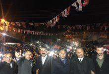 Photo of MHP'den Bağlarbaşında miting gibi toplantı