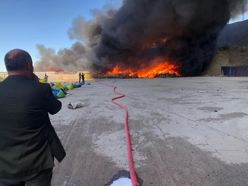 Kırıkkale OSB'de yangın 1 - Kırıkkale OSB'de yangın