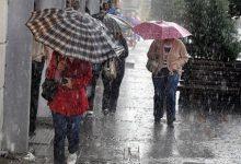 Photo of Yağış geliyor, sıcaklık düşüyor