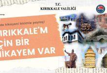 Photo of Kırık'kalem için hikayem var