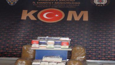 Photo of Emniyet Zehir Tacirlerine Geçit Vermedi