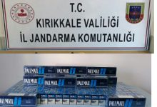 Photo of Jandarmadan Kırıkkale'de kaçak sigara operasyonu