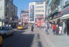 Photo of Kırıkkale Gezmeye Devam Edin Vaka Sayısı 36 Yükseldi