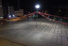 Photo of Kırıkkale Sesize Büründü