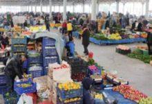 Photo of Pazar Erken Açıldı