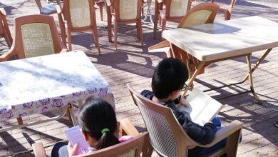 Photo of Kırıkkale'de parkta kitap keyfi