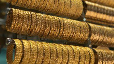 Photo of Sahte altın uyarısı