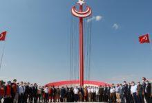 Photo of Kırıkkale'de, 15 Temmuz Etkinlikleri