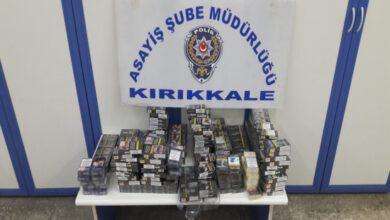Photo of 290 Paket Sigara Yakalandı