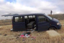 Photo of 4 Kişi Yaralandı