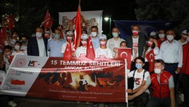 Photo of Kırıkkale'de '15 Temmuz Zaferi' etkinlikleri